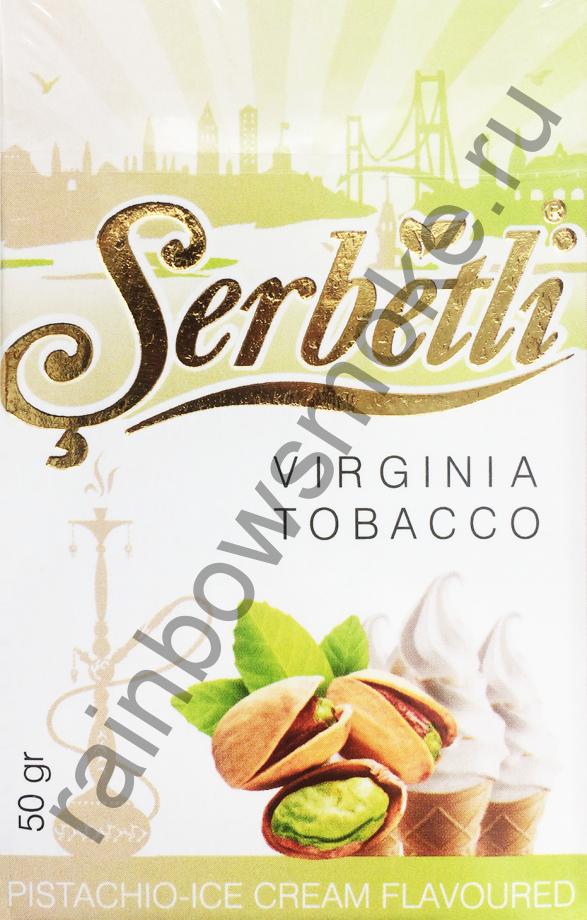 Serbetli 50 гр - Pistachio Ice Сream (Фисташковое мороженое)