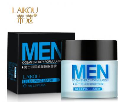 Ночная увлажняющая маска для лица для мужчин Laikou