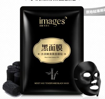 Черная увлажняющая маска для лица с бамбуковым углем