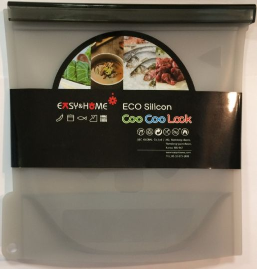 J&C Globac Эко-пакет силиконовый серый