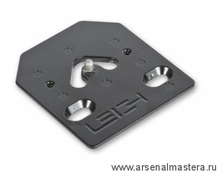 Пластина Leigh для установки шипорезки R9 plus М00010334