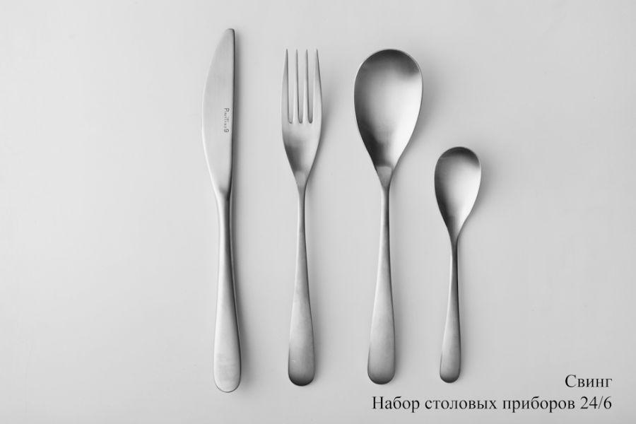 """Набор столовых приборов на 6 персон """"Свинг"""", 24 пр."""