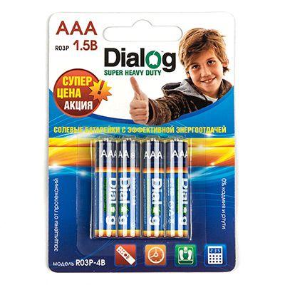 Батарейка солевая ААА Dialog, 4 шт. в блистере R03P-4B