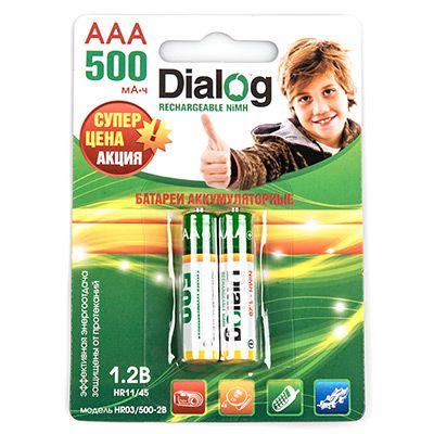 Аккумулятор Dialog NiMH AAA 500 мА*ч, 2шт. в блистере HR03-500-2B