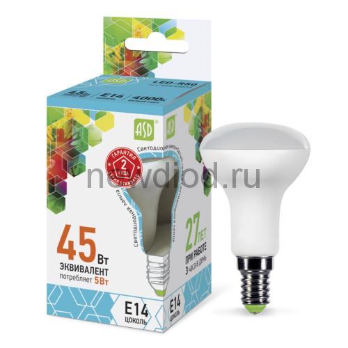 Лампа светодиодная LED-R39-standard 5Вт 160-260В Е14 4000К 450Лм