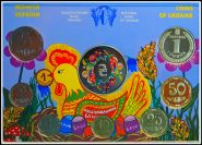 """Украина. Годовой набор 2014 года """"Конкурс детского рисунка"""""""