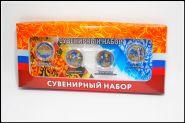 Сувенирный набор Сочи, 4 цветных 25р монеты Сочи 2014 в пластиковом планшете