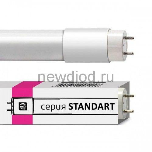 Лампа светодиодная LED-T8-standard 24Вт 160-260В G13 4000К 1920Лм 1500мм