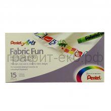 Пастель по ткани 15цв.Pentel FabricFun Pastel PTS-15