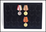 Планшет с защитной крышкой на 12 ячеек для медалей