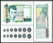 Армения 1000 драм 2011 год + монеты 1994г