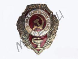 """Знак """"Отличник Санитарной Службы"""" (реплика)"""