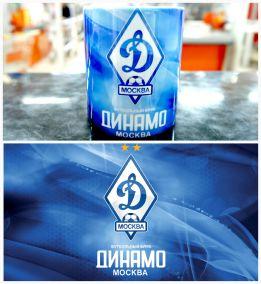 Кружка с логотипом Динамо
