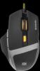 Акция!!! Проводная игровая мышь Warhead GM-1740 оптика,7 кнопок,1200-3200dpi