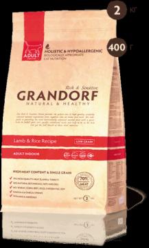 ГРАНДОРФ КЭТ Индор - Ягненок с рисом для взрослых кошек (GRANDORF CAT INDOOR)