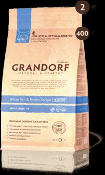 ГРАНДОРФ КЭТ Сенситив - Белая рыба с картофелем сенситив (GRANDORF CAT SENSITIVE)
