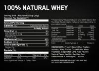 Optimum Nutrition 100% Natural Whey Gold Standard Gluten Free 4,8 lb состав
