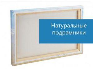 купить модульную картину в москве недорого