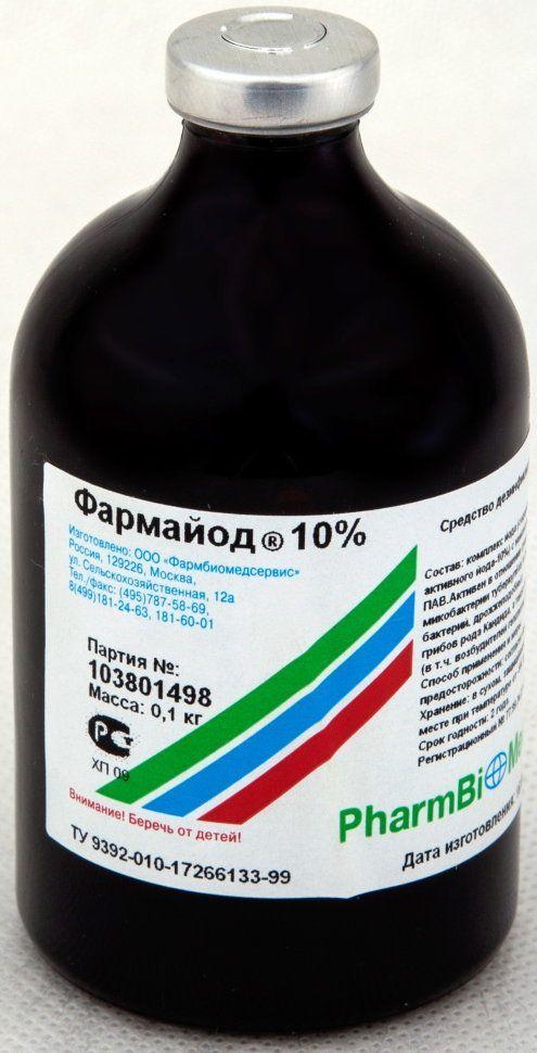 Средство от болезней Фармайод 10%,  100мл