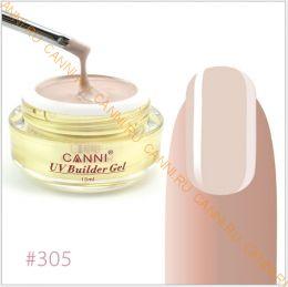 Моделирующий  гель-камуфляж Canni №305 Бледно-розовый UV Builder Gel Nude Pink