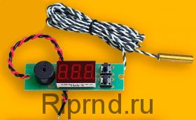 Термометр-сигнализатор ТC-0,36-3D