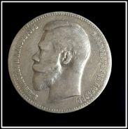 1 рубль Николай2, серебро, 1898г АГ, № 63, отличный