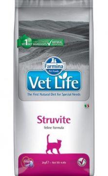 Vet Life Cat Struvite ( Растворение уролитов струвитного типа. Подкисление мочи.)