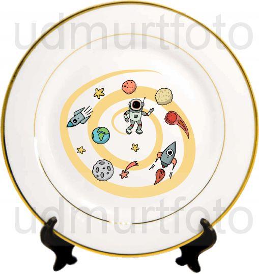 Тарелка с золотой каймой Космос