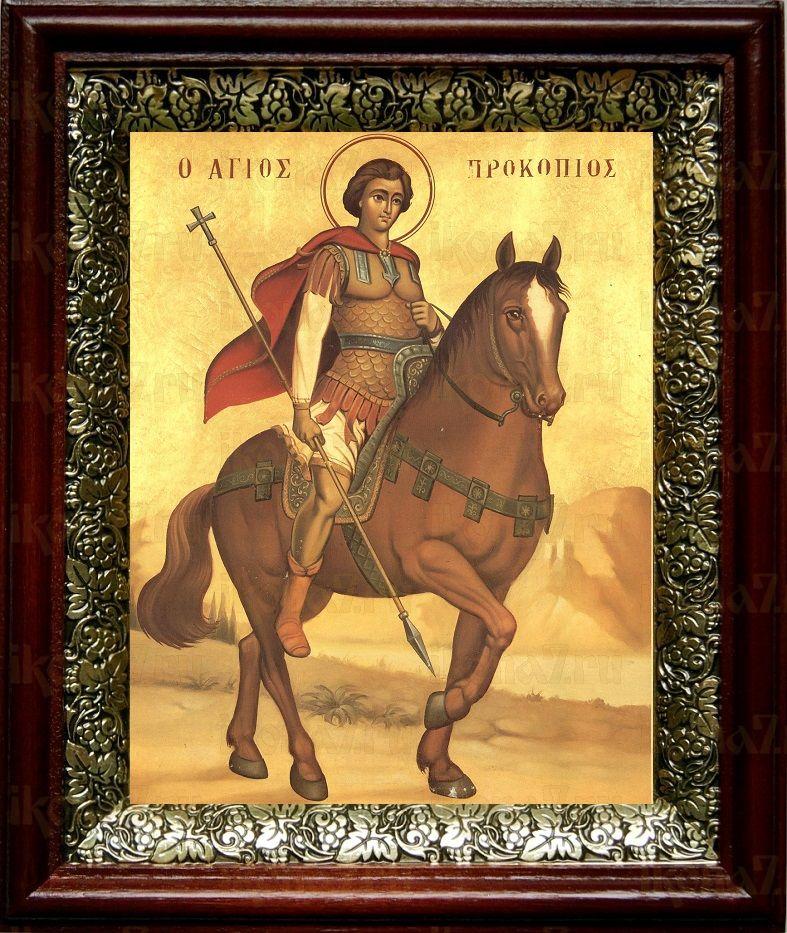 Прокопий Кесарийский (19х22), темный киот