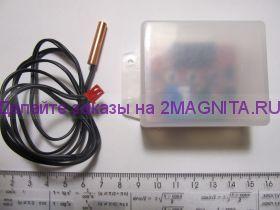 Мини терморегулятор РТ1209 12 вольт