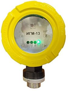 ИГМ-13 - стационарный оптический газоанализатор
