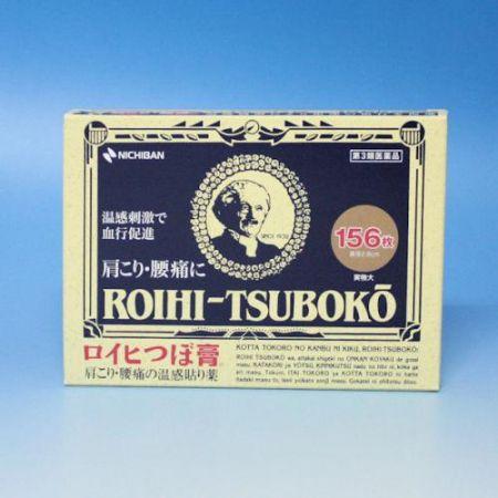 Магнитный пластырь Roihi Tsuboko согревающий 156 шт.