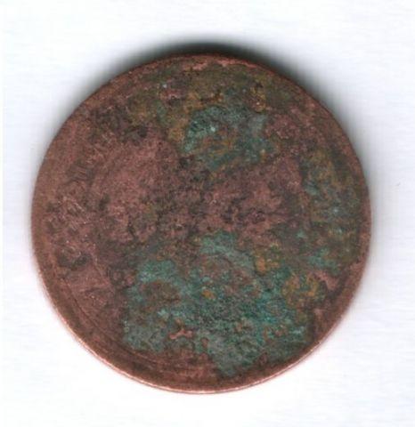 3 копейки 1891 г. спб