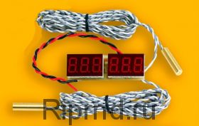 Двойной термометр Т-0,36-3D-duo