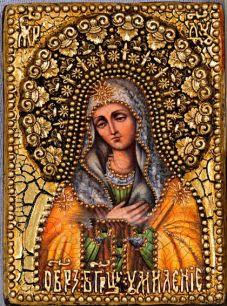 Икона Божьей Матери Умиление Серафимо-Дивеевская или Всех радостей Радость 11 х 15 см, роспись по дереву