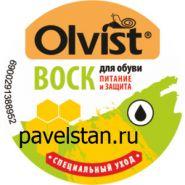 Olvist воск для обуви- банка 50 мл. бесцветный.