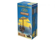 Настольная игра Колонизаторы мореходы расширение для 5-6 игроков