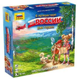 Настольная игра Я путешествую по россии