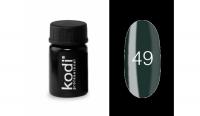 Гель-краска Kodi №49  4 мл