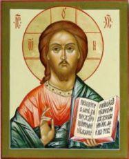 Венчальная пара 18. Спаситель (рукописная икона)