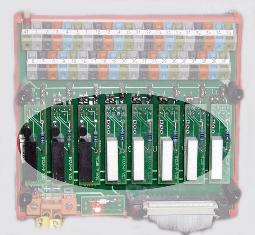 TFCUR-P800