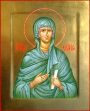 Икона Есия (рукописная)