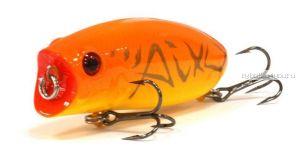 Воблер Aiko Muller 56F цвет Aiko Orange / 9.5 гр / Topwater