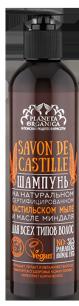 Шампунь для всех типов волос Savon de Castille