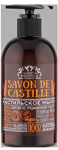 Мыло кастильское Savon de Castille