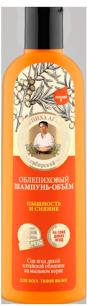 """""""РБА"""" Шампунь-объем для волос """"пышность и сияние"""" облепиховый 50 мл."""