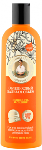 """""""РБА"""" Бальзам-объем для волос """"пышность и сияние"""" облепиховый  50 мл."""