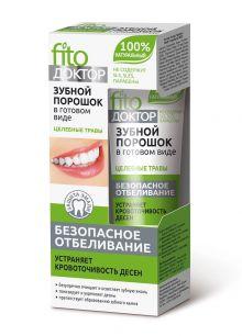 """""""fk"""" Зубной порошок в готовом виде Целебные травы серии """"Fito Доктор"""", туба 45мл/18 шт"""