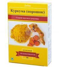 """""""Dabur"""" Divye spices Turmeric powder (Куркума молотая) 50 г"""