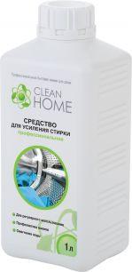 Средство для усиления стирки профессиональное CLEAN HOME